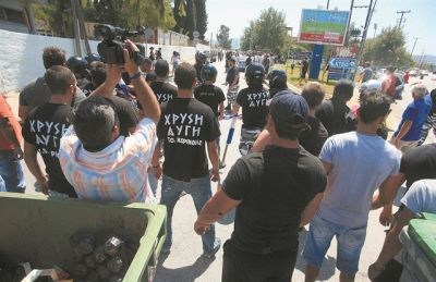 Χρυσή Αυγή : Η άνοδος και η πτώση της νεοναζιστικής οργάνωσης | tovima.gr