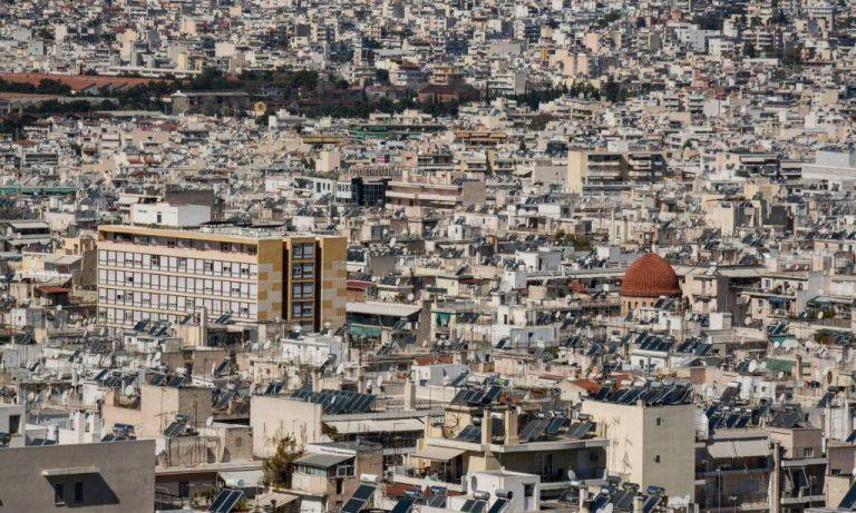 Κτηματολόγιο : Περιθώριο 80 ημερών για τα 299.174 «ορφανά» ακίνητα | tovima.gr