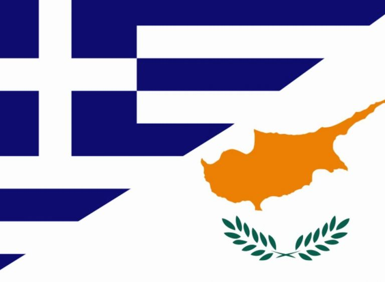 Ο «άγνωστος» εθνικός ύμνος   tovima.gr