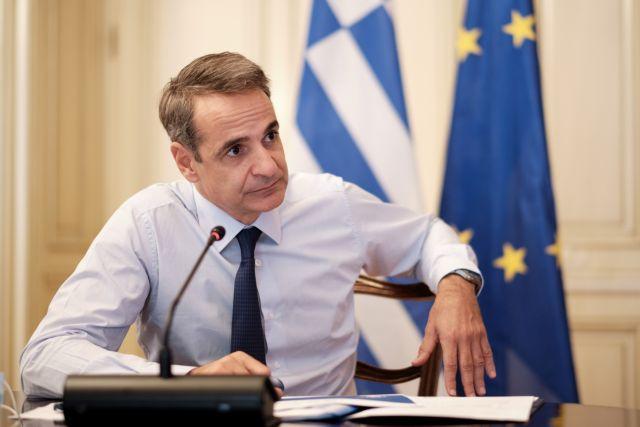 Επικοινωνία Μητσοτάκη με τον πρωθυπουργό του Κοσόβου   tovima.gr