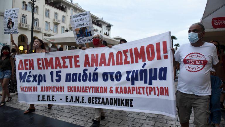 ΟΛΜΕ: Απεργία στις 15 Οκτωβρίου – Αυξημένα μέτρα προστασίας ζητούν οι εκπαιδευτικοί   tovima.gr