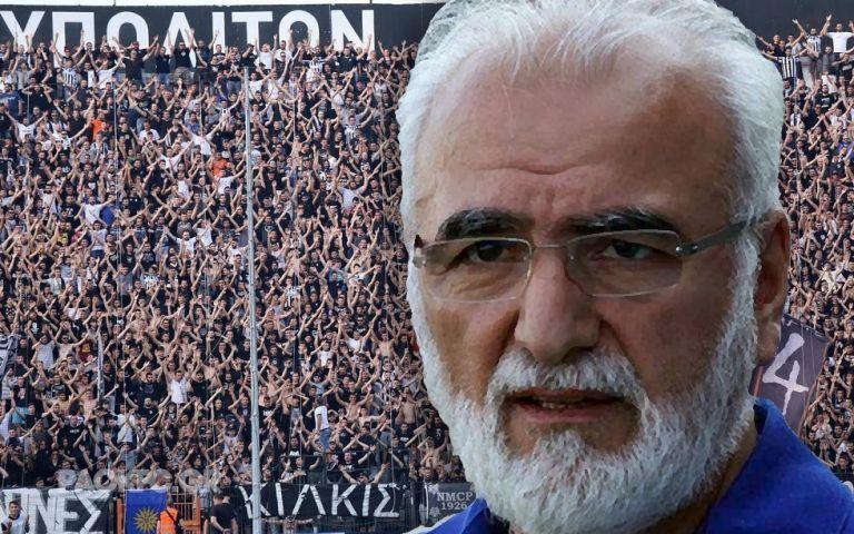 ΠΑΟΚ : Ο ακήρυχτος πόλεμος οπαδών-golden boys | tovima.gr
