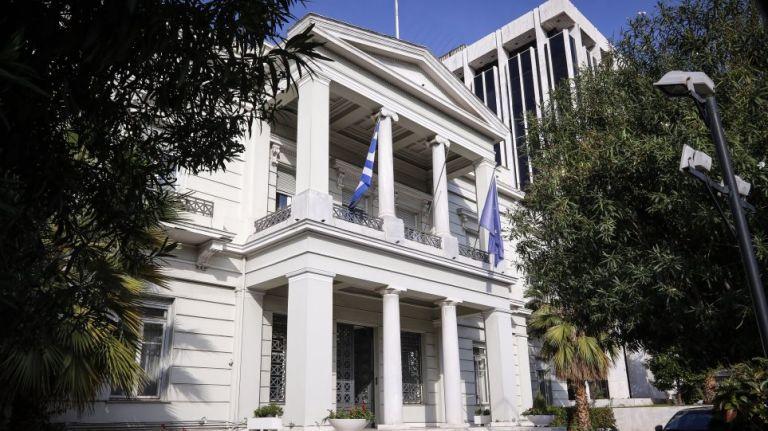 ΥΠΕΞ για τουρκική Navtex:  Η Ελλάδα δεν εκβιάζεται | tovima.gr