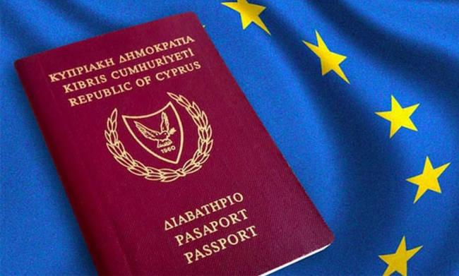 Κύπρος : Η πρώτη παραίτηση μετά τον πολιτικό σεισμό με τα διαβατήρια   tovima.gr