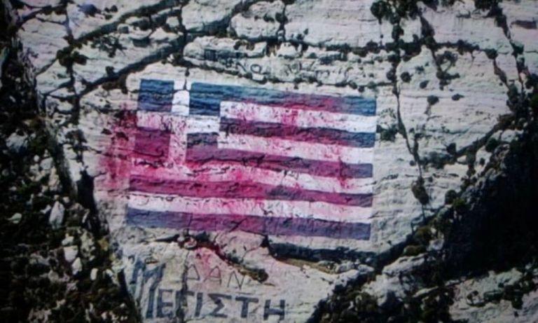 Αποκλειστικό MEGA: Νέα στοιχεία για την βεβήλωση της ελληνικής σημαίας στο Καστελλόριζο   tovima.gr