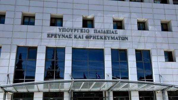 Πανελλαδικές : Ανακοινώθηκε η μείωση της ύλης | tovima.gr