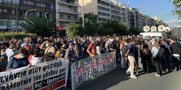 Δίκη Χρυσής Αυγής: Αντιφασιστική συγκέντρωση έξω από το Εφετείο | tovima.gr