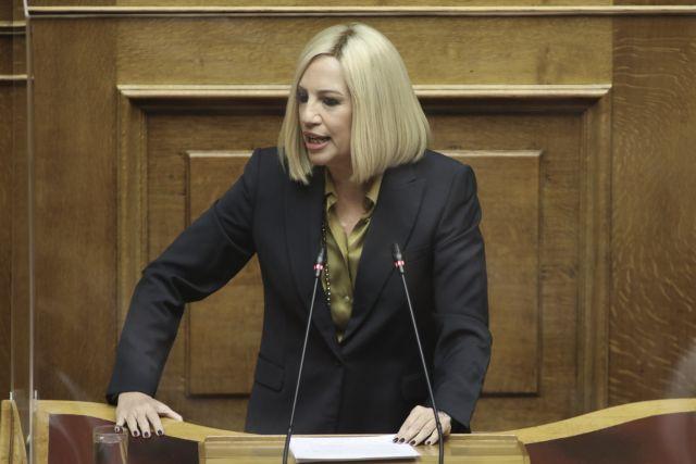 Γεννηματά : Το Oruc Reis να μην περάσει τα 12 μίλια – Να ανακαλέσουν οι υπουργοί για τα 6 | tovima.gr