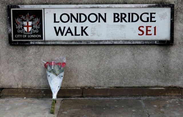 Βρετανία : Εκρηξη της ακροδεξιάς τρομοκρατίας – Τι αναφέρει το ΜΙ5 | tovima.gr