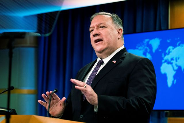 Πομπέο : Η Τουρκία «εντείνει τους κινδύνους» στη σύγκρουση στο Ναγκόρνο Καραμπάχ | tovima.gr