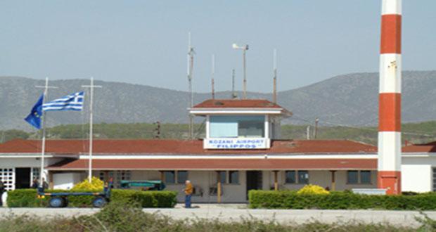 Κοζάνη – κορωνοϊός : Περιορισμοί στις πτήσεις – Ποιες επιτρέπονται | tovima.gr