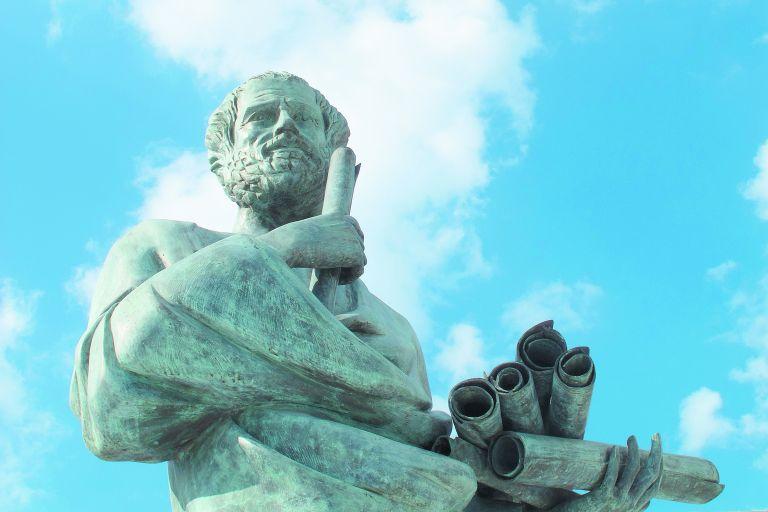 Ηθικά Νικομάχεια: Ο δρόμος της ευτυχίας διά χειρός Αριστοτέλη | tovima.gr