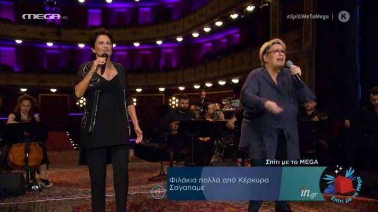 Πρωτοψάλτη – Γαλάνη: Μάγεψαν οι δύο κυρίες του ελληνικού τραγουδιού | tovima.gr