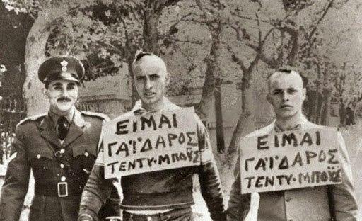 Η ΕΛ.ΑΣ του Χρυσοχοΐδη νεκρανάστησε τον Ν. 4000 περί «τεντιμποϊσμού»   tovima.gr
