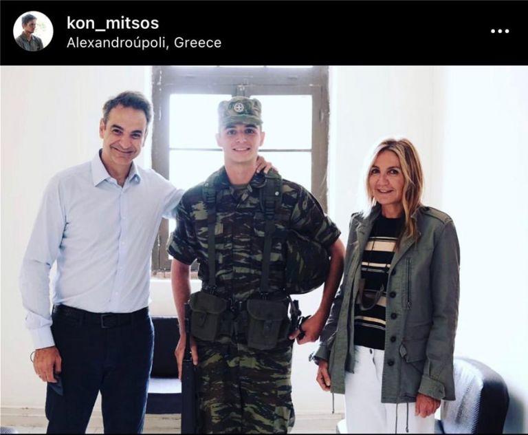 Μητσοτάκης : Νέα φωτογραφία του πρωθυπουργικού ζεύγους με τον γιο τους στον Έβρο   tovima.gr