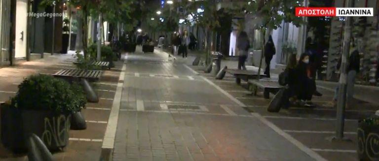 Κορωνοϊός : Έρημη πόλη τα Ιωάννινα υπό τον φόβο του lockdown | tovima.gr