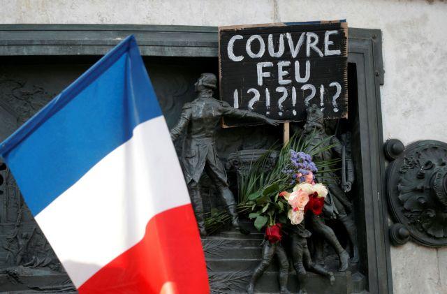Γαλλία : Προς απέλαση 231 αλλοδαποί ύποπτοι για εξτρεμιστικές πεποιθήσεις | tovima.gr