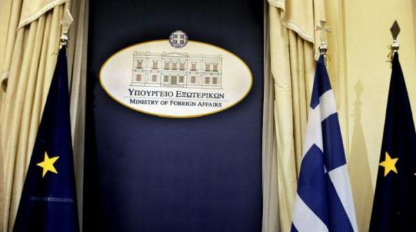 Αλλαγή φρουράς στο ΥΠΕΞ: Νέος εκπρόσωπος ο Αλέξανδρος Παπαϊωάννου | tovima.gr