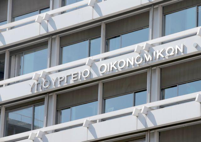 Σύσκεψη στο ΥΠΟΙΚ με τις διοικήσεις των τραπεζών | tovima.gr