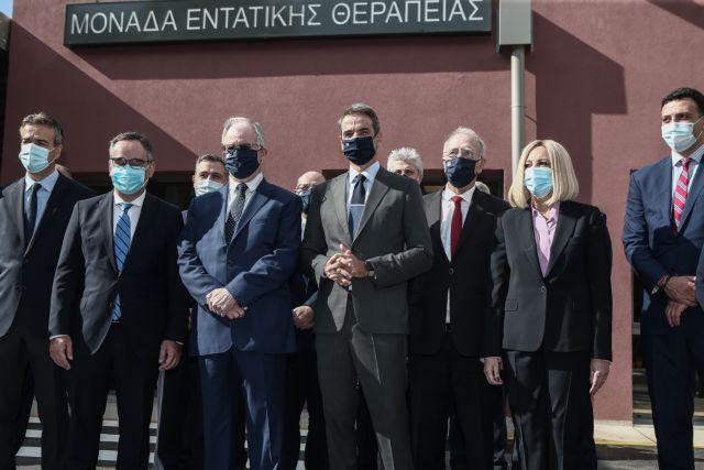 Κορωνοϊός : Μητσοτάκης στα εγκαίνια 50 κλινών ΜΕΘ στο «Σωτηρία» | tovima.gr