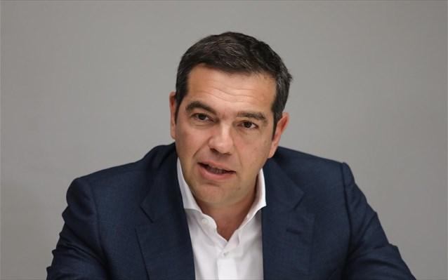Τσίπρας : Οι προοδευτικές δυνάμεις Κύπρου, Ελλάδας και Τουρκίας να συνεχίσουν τον αγώνα για επανένωση του νησιού | tovima.gr