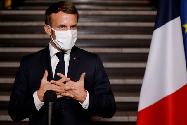 Γαλλία: Δράση κατά του ριζοσπαστικού Ισλάμ εξήγγειλε ο Μακρόν | tovima.gr