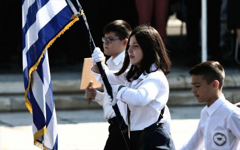 28η Οκτωβρίου: Πώς θα εορταστεί η επέτειος στα δημοτικά σχολεία | tovima.gr