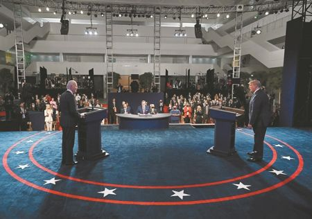 Εκλογές ΗΠΑ : Δείτε το debate Τραμπ – Μπάιντεν | tovima.gr