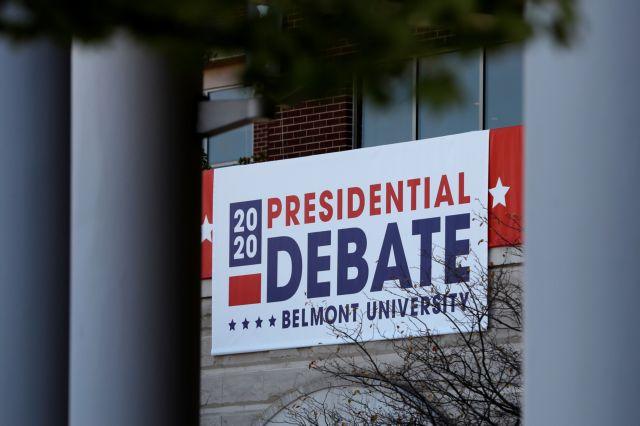 Το καθοριστικό debate των αμερικανικών εκλογών στο MEGA   tovima.gr