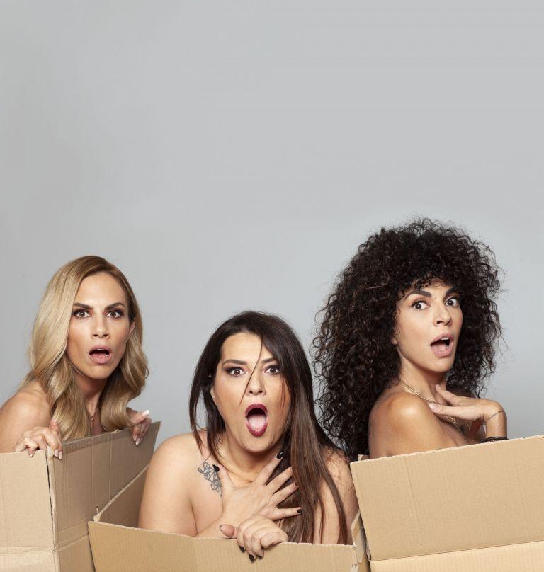 Roomies : Κατερίνα Ζαρίφη, Ντορέττα Παπαδημητρίου και Μαρία Σολωμού συγκατοικούν στο Mega | tovima.gr