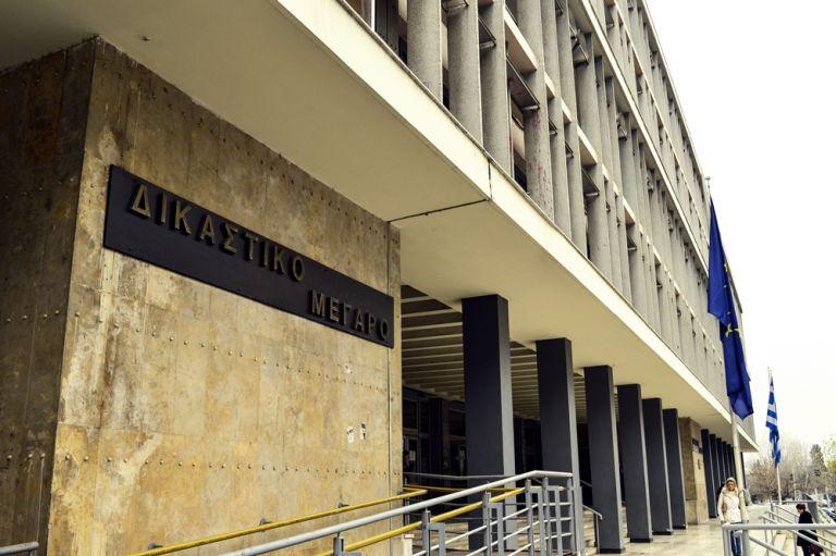 Θεσσαλονίκη : Τηλεφώνημα για βόμβα στα δικαστήρια | tovima.gr