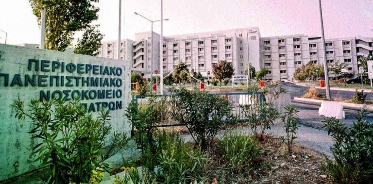 Κορωνοϊός : Με βαριά συμπτώματα 14χρονος στο νοσοκομείο του Ρίου | tovima.gr