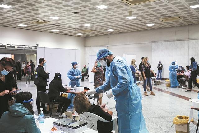 Γενικό lockdown στα 2.000 κρούσματα – H μάσκα τελευταίο ανάχωμα | tovima.gr