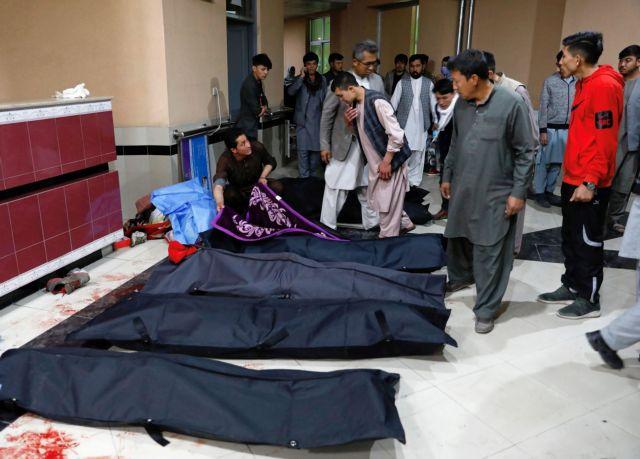 Καμπούλ: Στους 24 έφτασαν οι νεκροί από την επίθεση αυτοκτονία σε εκπαιδευτικό κέντρο | tovima.gr