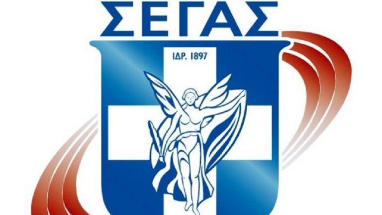 ΣΕΓΑΣ : Στις 12 Δεκεμβρίου οι αρχαιρεσίες για την εκλογή νέας διοίκησης | tovima.gr