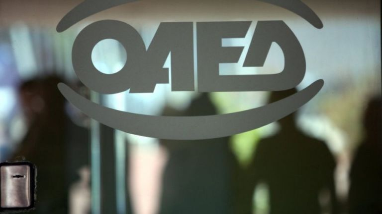 ΟΑΕΔ : Σε εξέλιξη δύο προγράμματα για 16.500 νέες θέσεις με μισθό 750 ευρώ | tovima.gr
