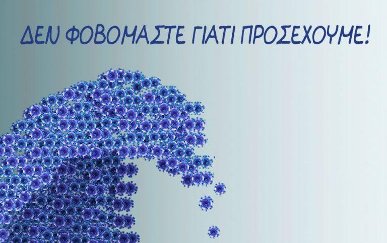 Αρκάς : Το σκίτσο με αφορμή τα 1.259 κρούσματα   tovima.gr