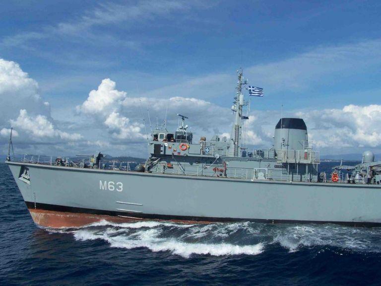 Καλλιστώ : Αυτό είναι το ναρκοθηρευτικό πλοίο του Πολεμικού Ναυτικού | tovima.gr