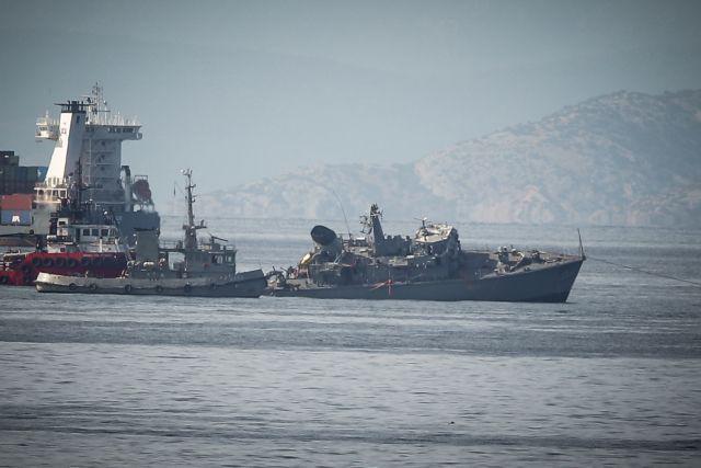 Λιμενικό : Από τη σύγκρουση του πολεμικού πλοίου προκλήθηκε ελεγχόμενη θαλάσσια ρύπανση | tovima.gr