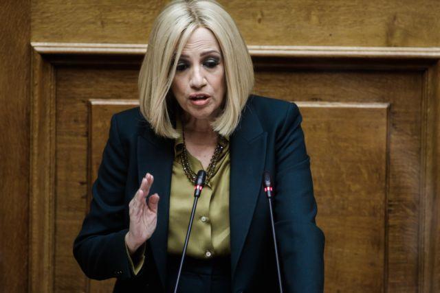 Γεννηματά : Ο πτωχευτικός κώδικας υπαγορεύτηκε από τις τράπεζες και τα funds | tovima.gr