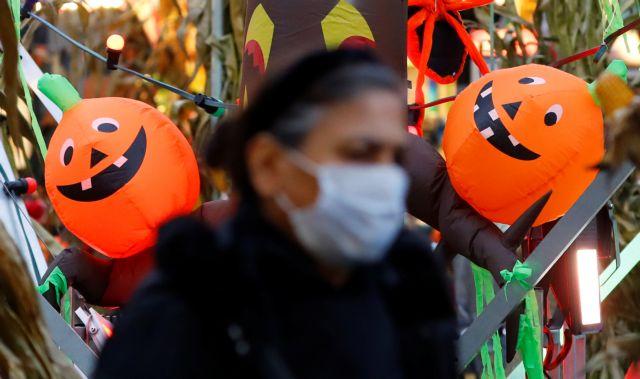 Κορωνοϊός – Βρετανία: Απαγόρευση εορτασμών για το Halloween στις «κόκκινες» περιοχές | tovima.gr