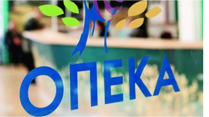 ΟΠΕΚΑ : Στις 30 Οκτωβρίου η καταβολή επιδομάτων | tovima.gr