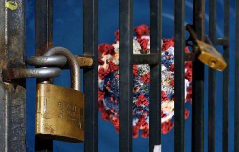 Superleague και lockdown 2 : Όλες οι απαντήσεις που πρέπει να γνωρίζετε | tovima.gr