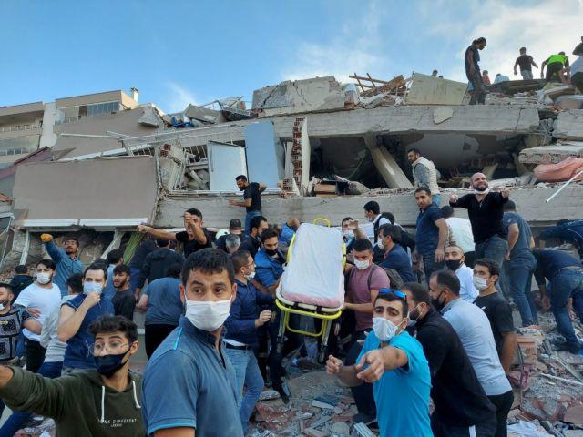 Σεισμός – Σμύρνη : Νεκροί και εκατοντάδες τραυματίες | tovima.gr