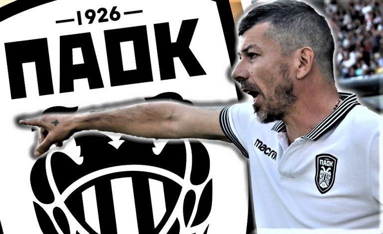 Ξεκίνησε η εποχή Πάμπλο Γκαρσία στον ΠΑΟΚ | tovima.gr