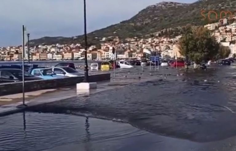 Σεισμός: Προειδοποίηση για μικρό τσουνάμι | tovima.gr