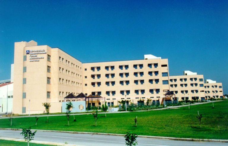 Κορωνοϊός : Νεκρή 80χρονη στο νοσοκομείο της Λάρισας   tovima.gr