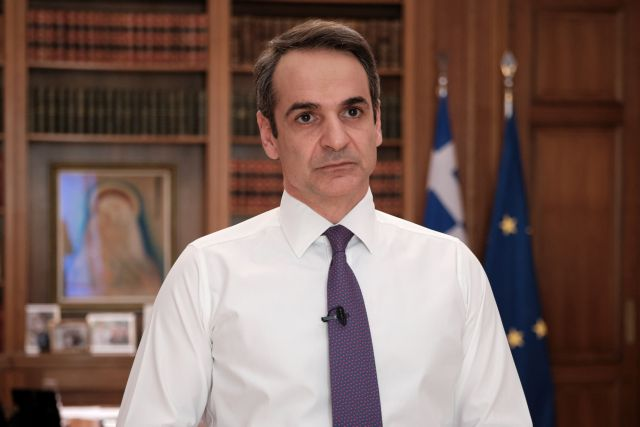 Στις 12.00 το μήνυμα του Κυριάκου Μητσοτάκη | tovima.gr
