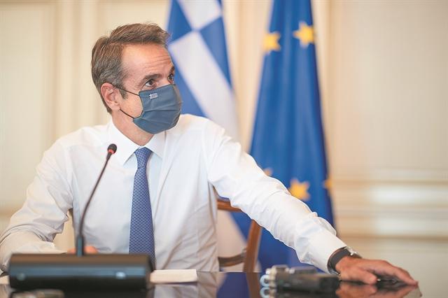 Σε κατάσταση πολιορκίας | tovima.gr