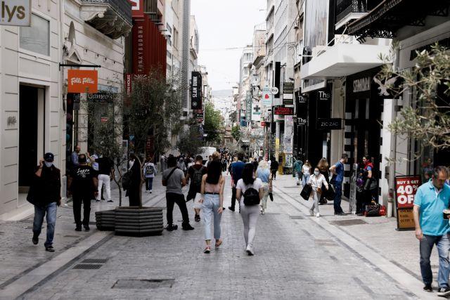 Μείωση ενοικίου : Υποχρεωτικό «ψαλίδι» κατά 40% – Αντιδρούν οι ιδιοκτήτες | tovima.gr